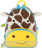 Skip Hop Zoo friends backpack GIRAFFE