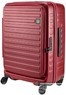 Lojel Cubo 65cm Hardside Top opening suitcase LJCU65 BURGUNDY RED