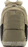 Pacsafe METROSAFE LS450 Anti-theft RFID safe backpack 30435221 Earth Khaki